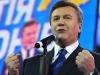 Янукович відправить молодь в село