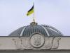 Зміни в українському законодавстві з 26.10.2012 по 02.11.12