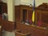 Хто займе крісло спікера Верховної Ради України?