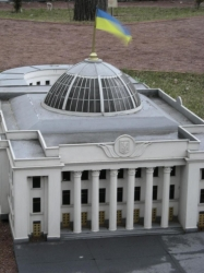 У Верховній Раді зареєстровані законопроекти про скасування законів, прийнятих 16 січня 2014 року.