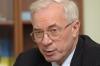 Уряд україни розширює українсько-в'єтнамські відносини