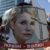 Опозиція проти голодування Юлії Тимошенко