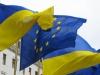 Європа ні в одному випадку не визнає вибори в Україні