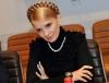 Європа допомогла розібратись у вині Ю.Тимошенко
